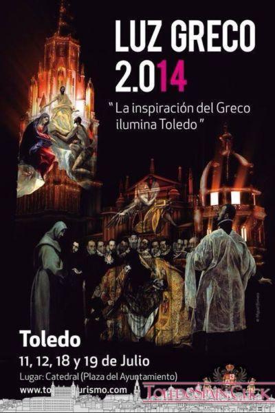 Lux Greco 2014 in Toledo