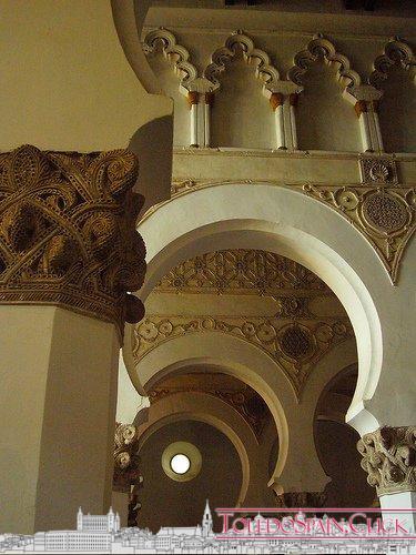 """Synagogue"""" Santa María la Blanca"""" ."""