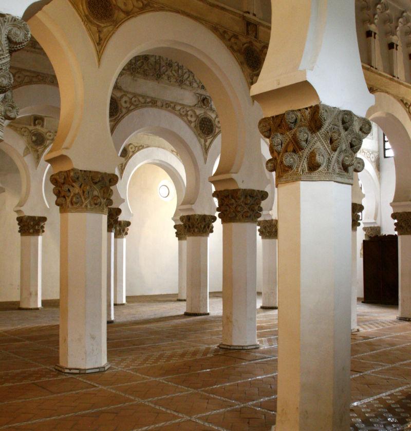"""Synagogue """" Santa María la Blanca"""" ."""