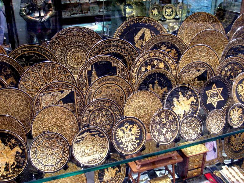 The damascene or damascene of Toledo